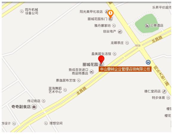 中山曼顿管理顾问服务有限公司地图
